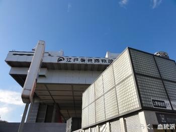 ryougoku03.JPG